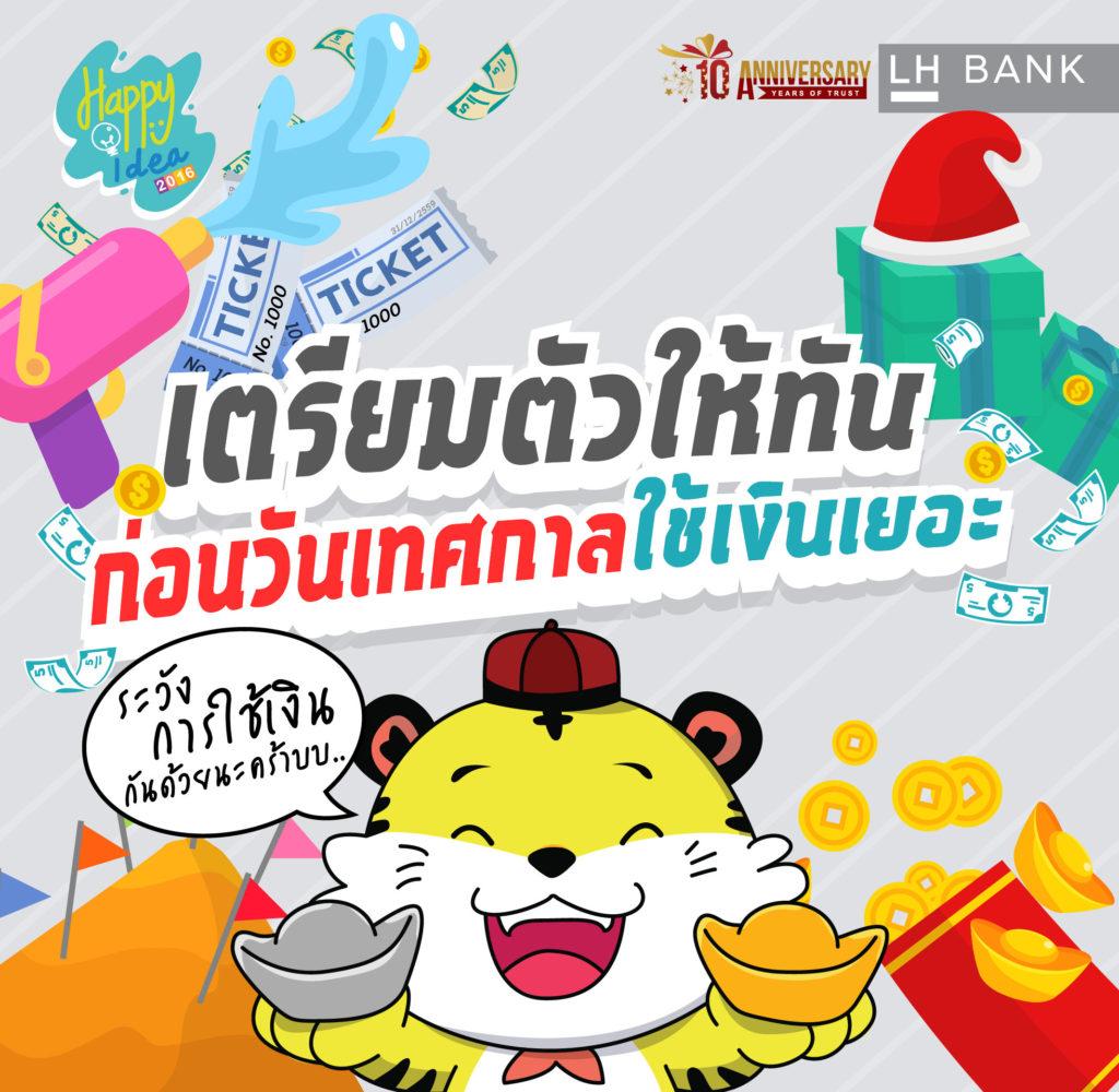 LH Bank-Info04-edit02-04