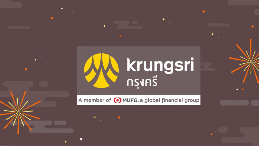 รับทำ infographic-ธนาคารกรุงศรี-KrungsriJourney-001