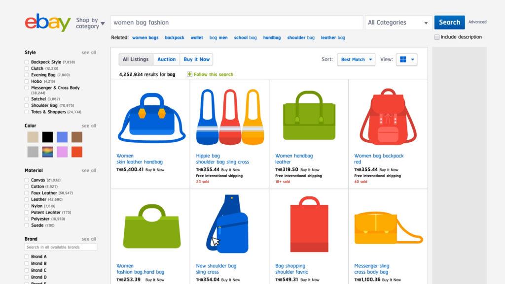 รับออกแบบ-กราฟิก-ebay-item specific-05