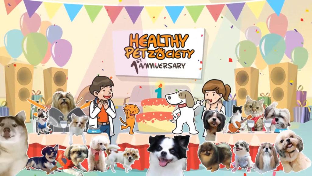 แอนิเมชั่น-Healthy Pet Zociety-02