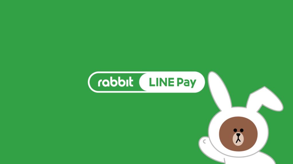 โมชั่นกราฟิกโฆษณาโปรโมชั่นการจองบัตรภาพยนตร์โดย Major Cineplex และ LINE Pay