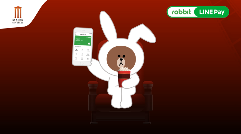 โฆษณา Major Rabbit LINE Pay