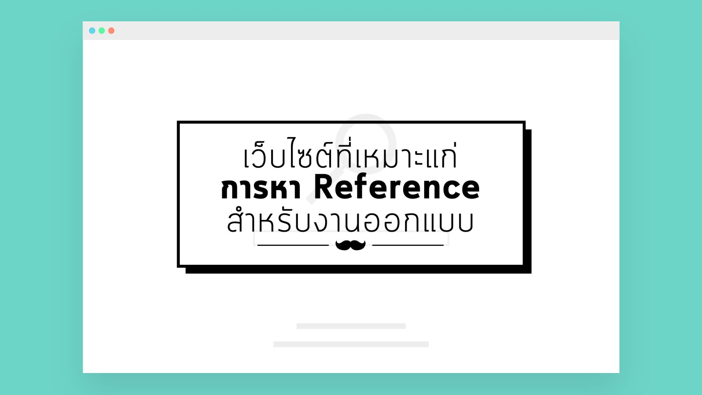 รับทำ infographic-Mr.Mee Studio-156-01