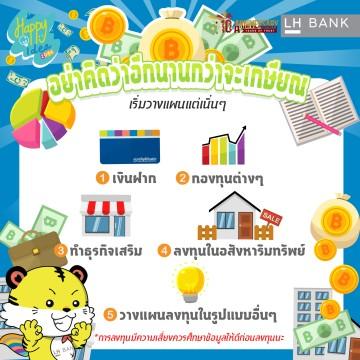 LH Bank-Info06-IG-01